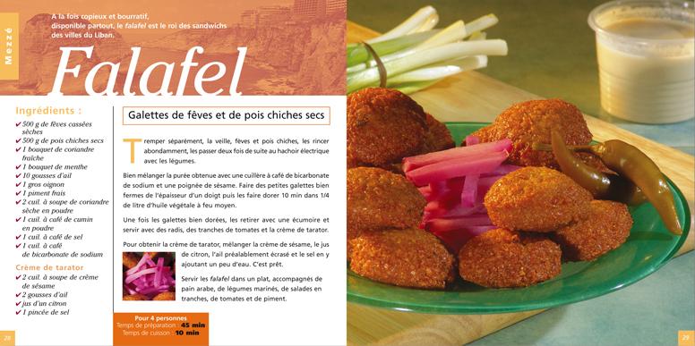 livre recette libanaise un site culinaire populaire avec des recettes utiles. Black Bedroom Furniture Sets. Home Design Ideas